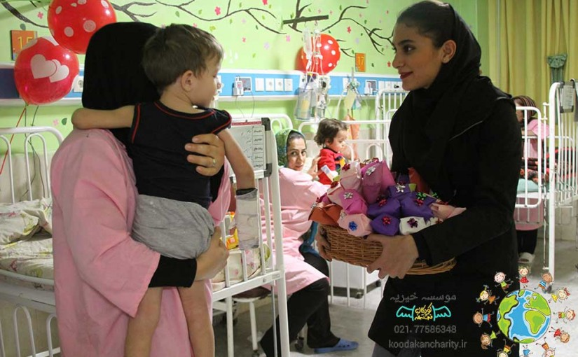 جشن شب یلدا در بیمارستان کودکان بھرامی