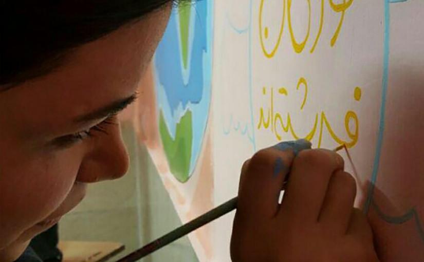 آغاز بازسازی آزمایشگاہ بیمارستان کودکان بھرامی از یکشنبه ۶ دی ماہ از ۱۰ صبح تا ۴ بعد از ظھر