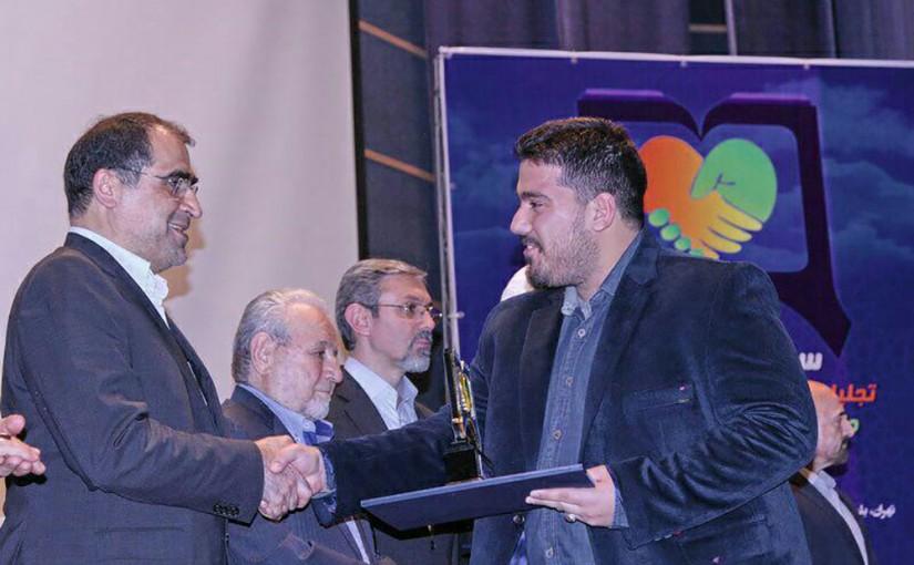 مراسم تجلیل از خیرین حوزه سلامت دانشگاه علوم پزشکی تهران