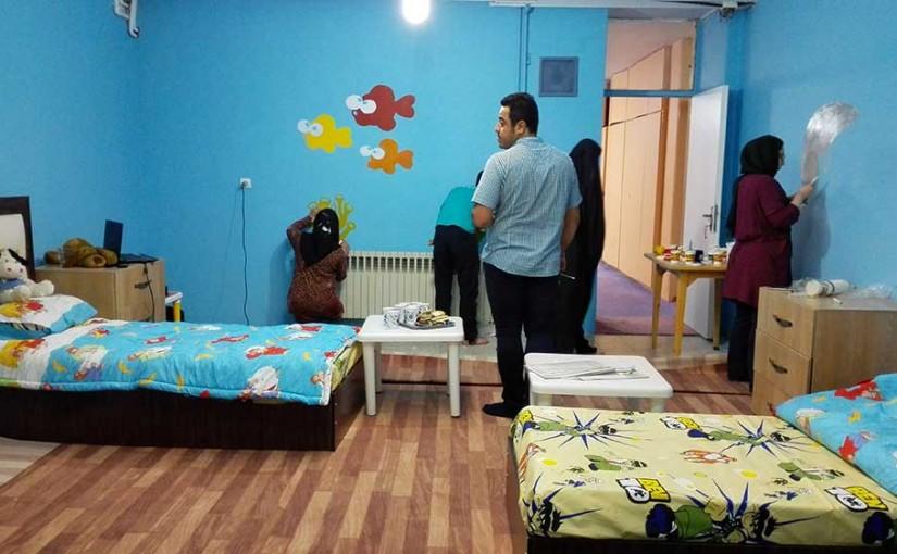 بازسازی مرکز نگهداری کودکان