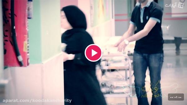 مراسم افطار و شب احیا-۱۹ رمضان