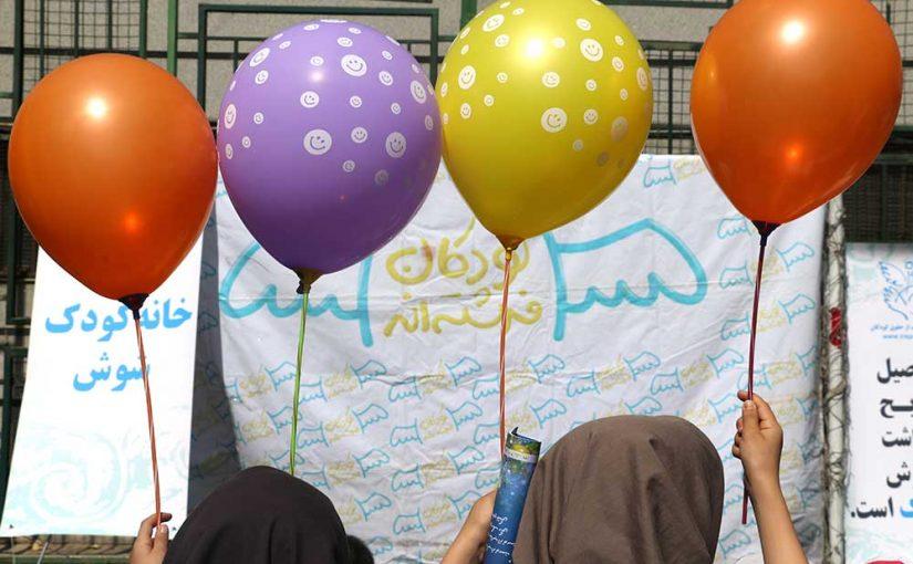 جشن آغاز سال تحصیلی جدید در خانه کودک شوش