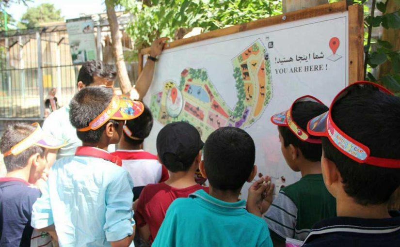 گردش علمی تفریحی کودکان مرکز نگهداری در باغ وحش