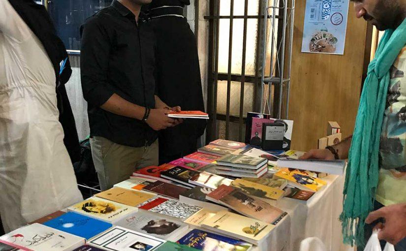 برگزاري بازارچه براي معرفي خيريه در دانشگاه علوم پزشكي همدان