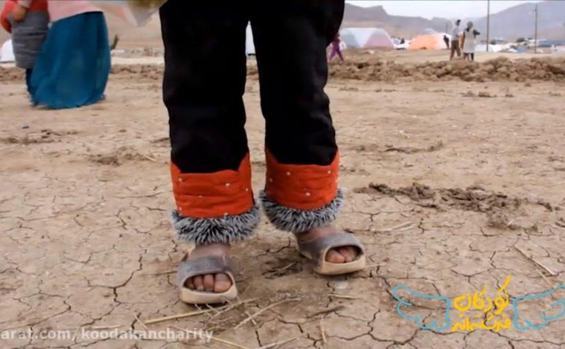 اردوی جهادی و بازی درمانی برای کودکان زلزله زده
