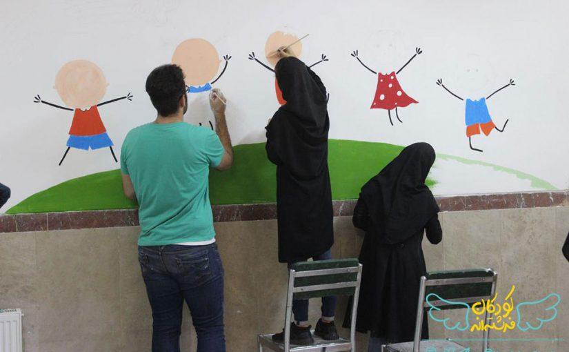 بازسازی مدرسه کودکان استثنایی در همدان