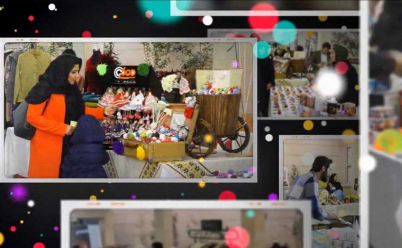 بازارچه خیریه کودکان فرشتهاند برگزار شد