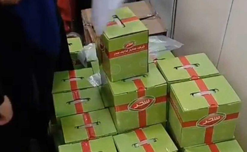 توزیع و ارسال بسته غذایی ماه مبارک رمضان به همت شما داوطلبین و خیرین عزیز
